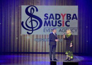 sadyba music