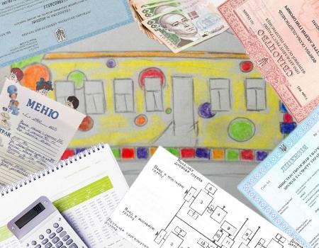 Что нужно для открытия детского сада?