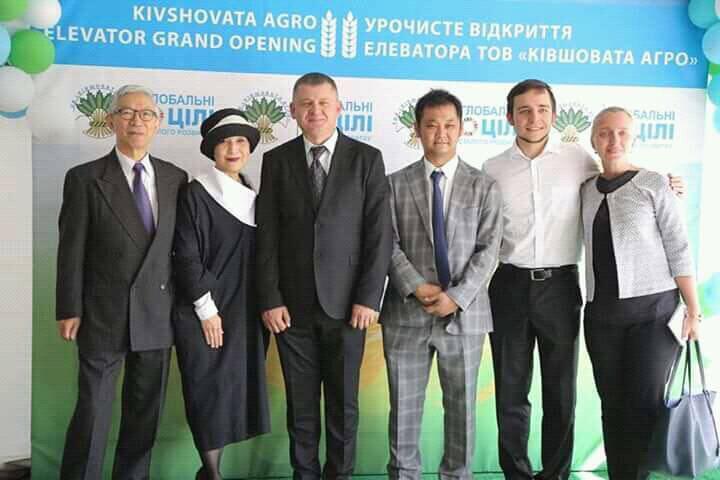 открытие элеватора Кившовата АГРО