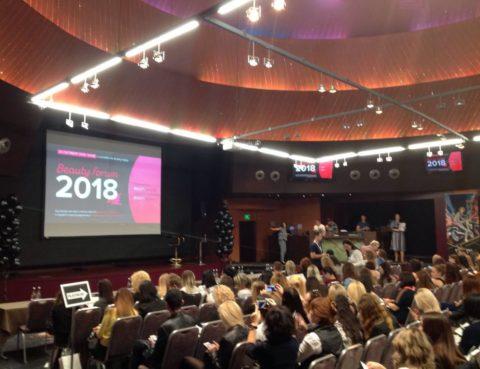 бьюти форум 2018