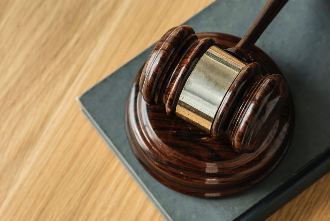 it защита в суде