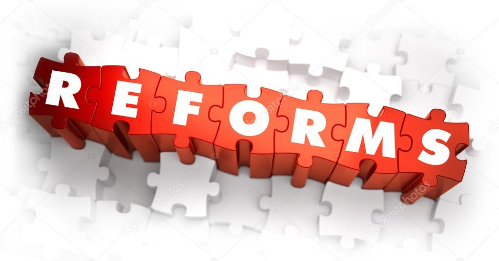 реформа патенти