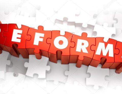 патентная реформа